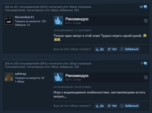 Сексуальный робот вывел игру Haydee в список бестселлеров Steam steam, onlinerby, Компьютерные игры, Робот, гифка, длиннопост, Haydee