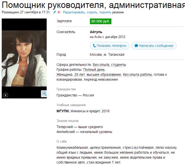 Чернокожие проститутки в г новосибирске