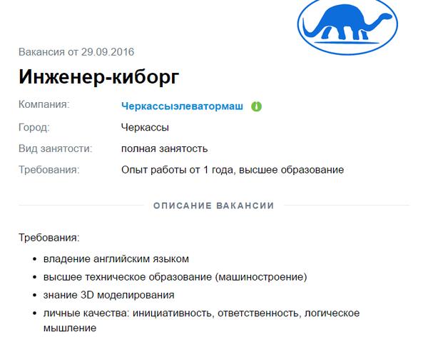 Будущее уже рядом)