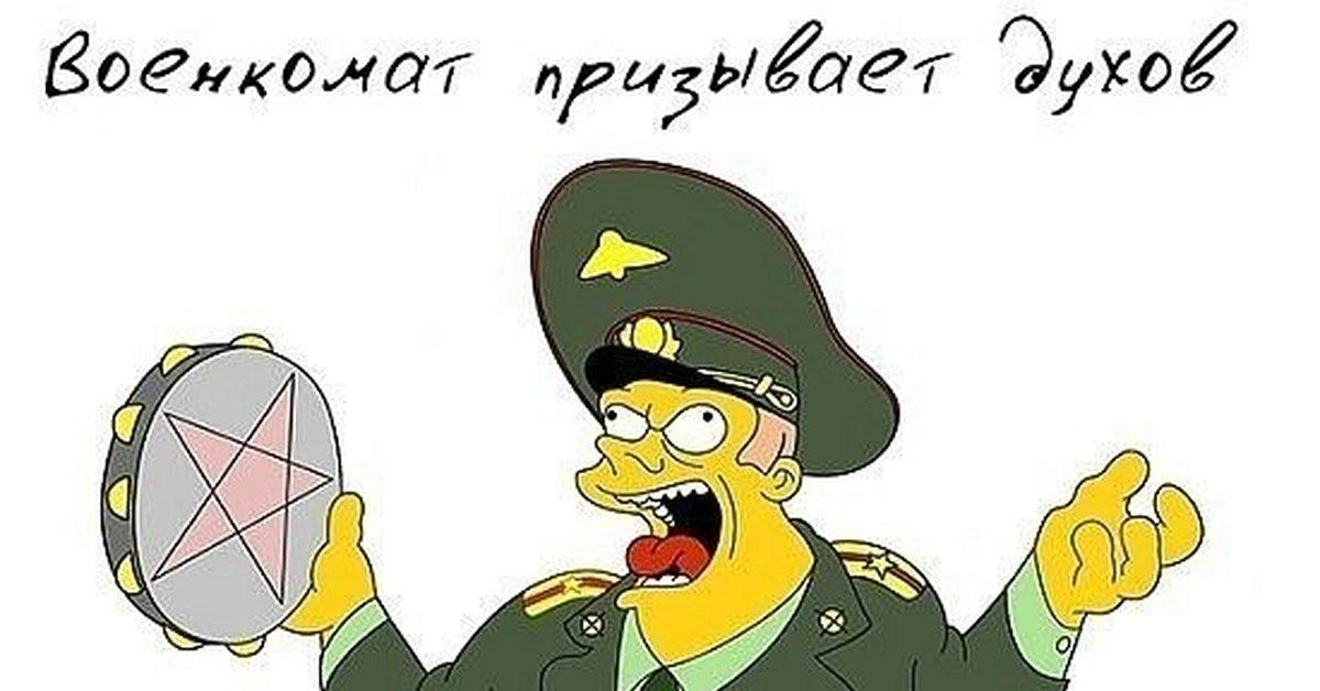 Картинки проводы в армию прикольные, английскому языку