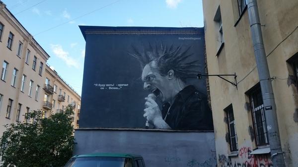 Граффити в центре Санкт-Петербурга Граффити, Санкт-Петербург, Горшок, Король и Шут