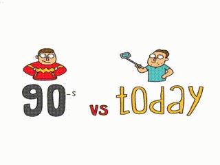 90-е и наше время