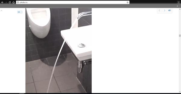 Пост с вертикальной гифкой не влезает целиком в окно браузера Гифт, Пост, Размер, Экран