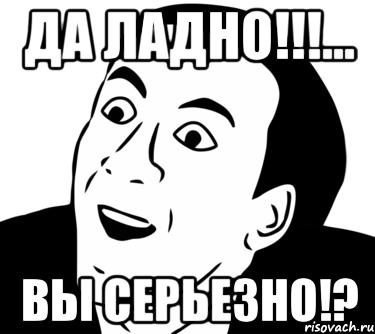 В России планировали использовать допинг для футболистов сборной во время ЧМ-2018, - Daily Mail - Цензор.НЕТ 4546