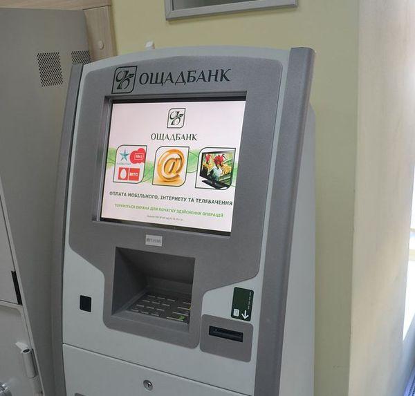 Нижегородец унёс деньги вместе с банкоматом Украл, Банкомат, Поймали, Прикол