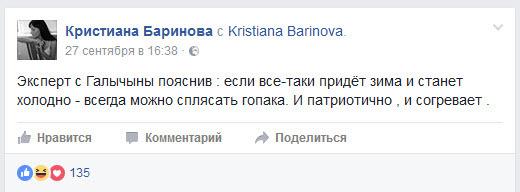 Поздравляю, с началом отопительного сезона! Украина, Политика, Тарифы, Отопительный сезон, Терпилы