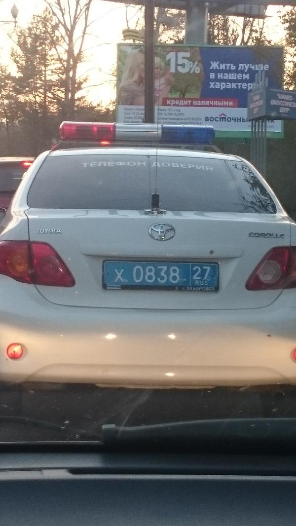 Телефон доверия на машине ГАИ.  Попробуй рассмотреть.