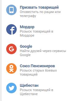 Тонко и ненавязчиво ВКонтакте, одноклассники, Мордор, социальные сети