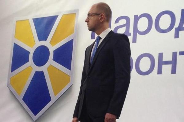 Я одна вижу тевтонский крест на логотипе партии Яценюка?