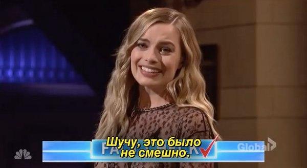 Субботним вечером в прямом эфире Марго Робби, Отряд Самоубийц, SNL, ВКонтакте