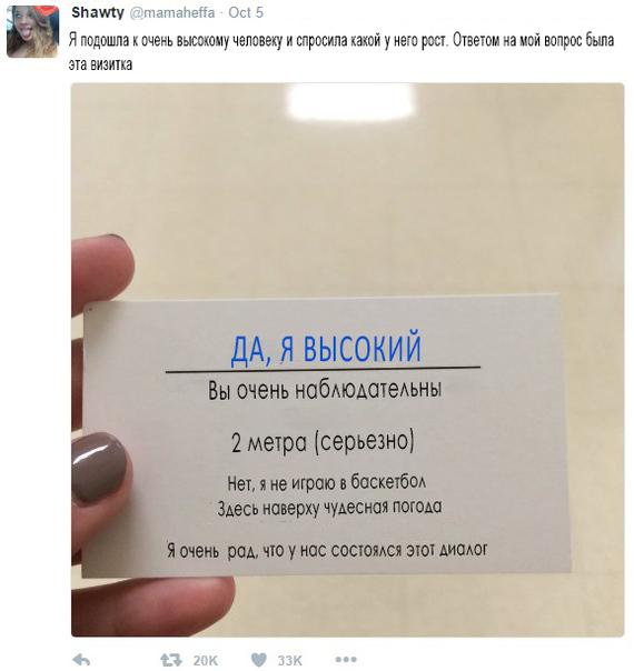 Визитка для знакомства с девушкой фото знакомства гуля выхино 1984