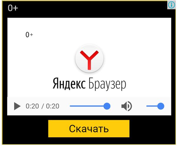 Демоническая реклама Реклама, Звук, Спам