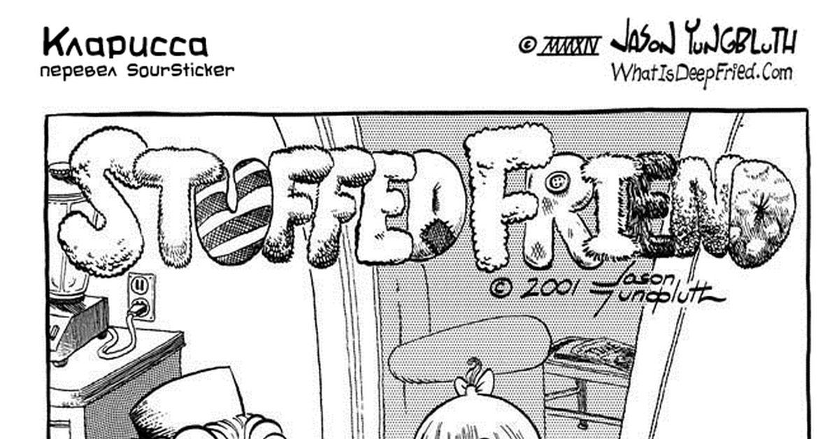 Комиксы в которых белые беременеют от черных