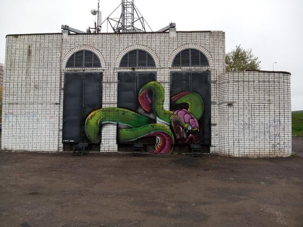 Графити.  Казань Maximgamma, Казань, Граффити