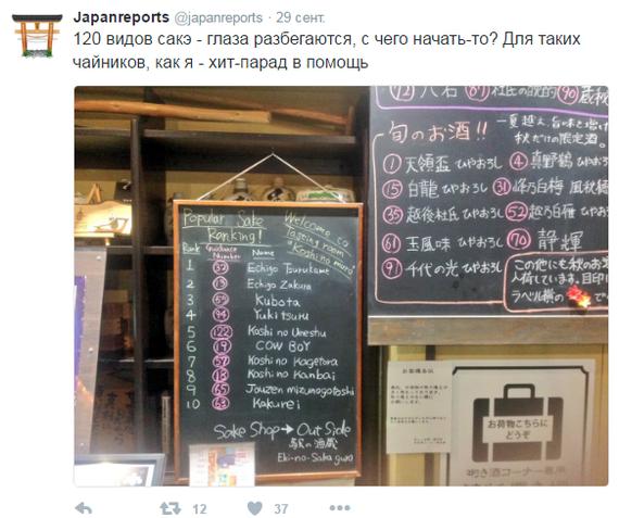 Дегустационный зал сакэ япония, сакэ, дегустация, Соль, длиннопост