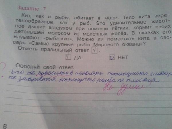 На волне тестов для определения шизофрении....И это не тест, а простая школьная задача для 3 класса.