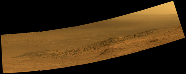 """Opportunity исследует """"Wharton Ridge"""" космос, марс, Марсоход"""