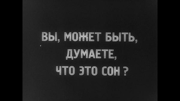 """""""Старое и новое"""", год 1929 ЭТО, Совхоз, Фильмы, Раскадровка, Старое и новое, Черно-Белое, Длиннопост"""