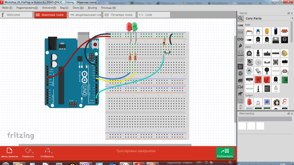 Fritzing - электроника доступна для всем! Arduino, Начинающий, Электроника, Программа, Схема, Длиннопост, Текст