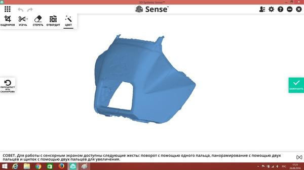 Пластик для мотоцикла на 3д принтере. своими руками, мотоциклы, <strong>как сделать свой пластик на мото</strong> 3d печать, 3D принтер, длиннопост
