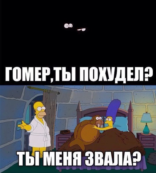 Симпсоны