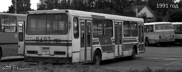 ЛиАЗ-5256. Ни жив ни мертв (1990-е) Автобус, Лиаз, 90-е, Общественный транспорт, Авто, История, Лиаз-5256, Россия, Длиннопост