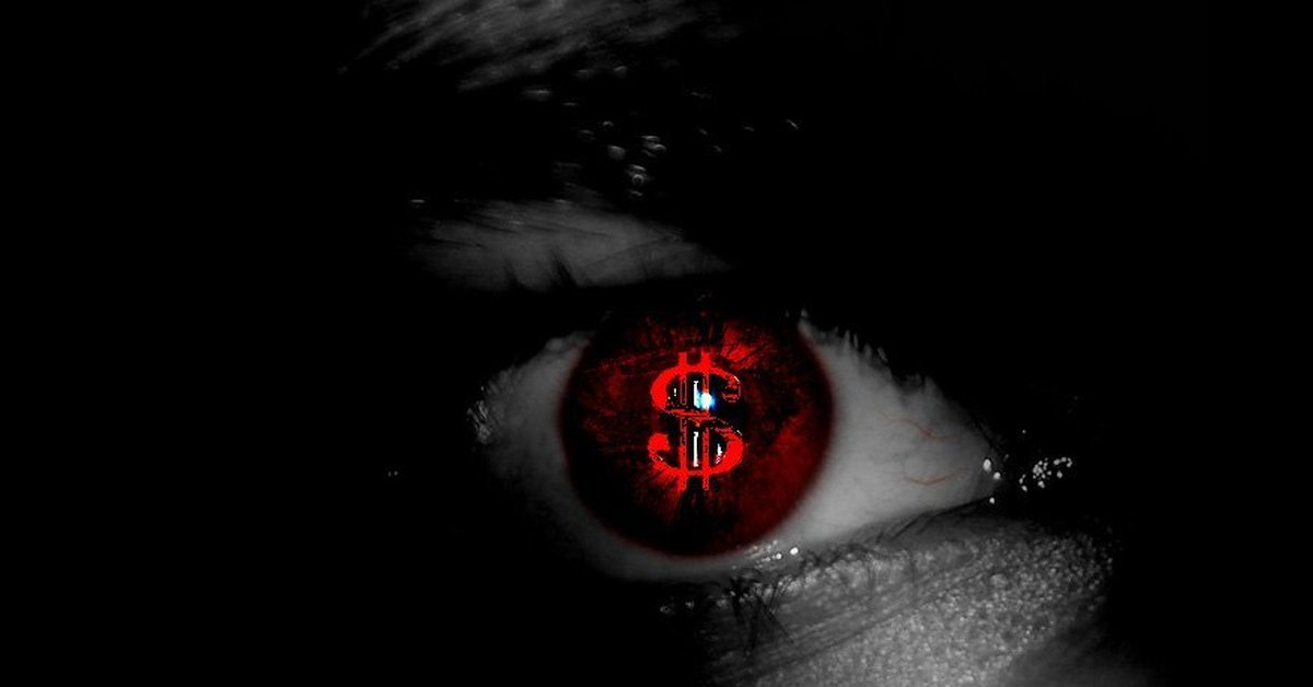 dark inside demon eye quotevcom - HD1024×768