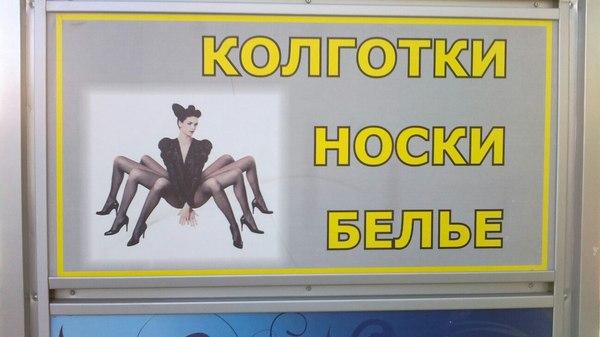 Человек-паук. Версия женская Реклама, Креатив, Паук, Человек-Паук