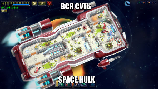 Space Rogue, Rebel Galaxy, SPAZ, Reassembly, Bounty Train... Space Rogue, Rebel Galaxy, SPAZ, Reassembly, Bounty Train, Компьютерные игры, IC обзор, Длиннопост