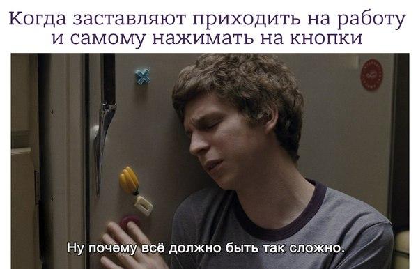 Дурацкие кнопки Политика, Депутаты, Голосование, Не хочу, Новости, Лентач