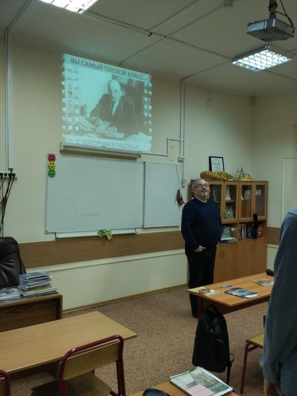 Вшколе учительница без трусах фото 473-242