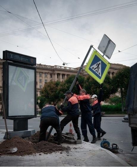 Установка дорожного знака на ул. Иводзимова Картинки, ВКонтакте, Студенты