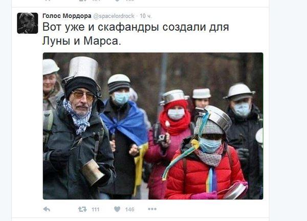 Украина космическая держава........фууух, рыдаю от смеха)))
