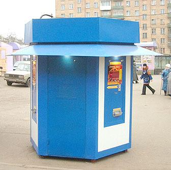 Ромашки игровые автоматы играть в онлайн казино при регистрации бонус