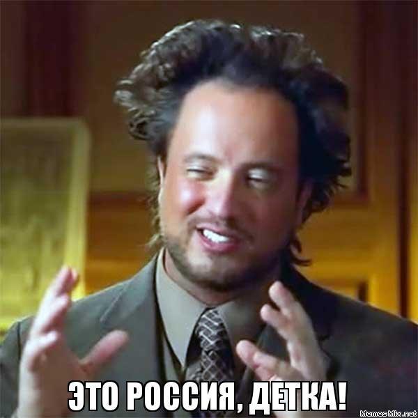 Рабочие выкинули рояль за полмиллиона Рабочие, Равшан и джамшут, Россия