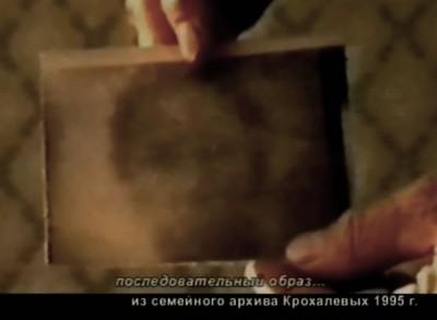 Эксперименты Геннадия Крохалева фотография, галлюцинации, длиннопост