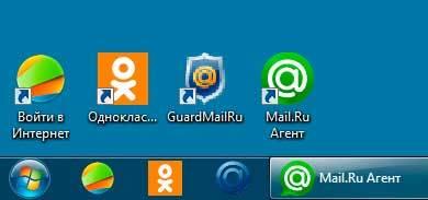 Ответы mail. Ru: полупрозрачные ярлыки на рабочем столе.