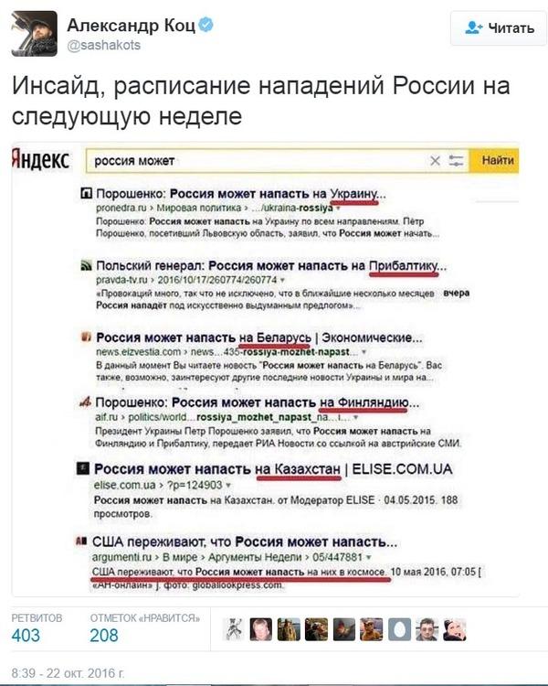 Казахскую секс бомбу открыл рунет