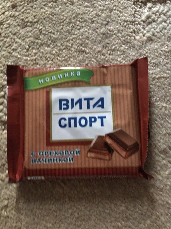 Шоколадку прут трое фото 132-695