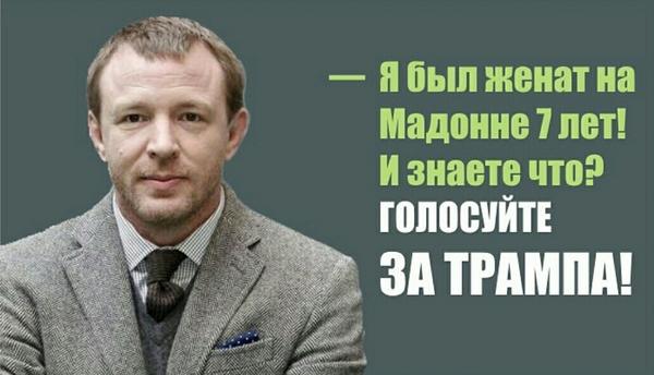 http://cs9.pikabu.ru/post_img/2016/10/25/11/1477424334131956783.jpg