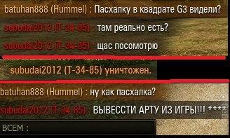 Бывало же такое)