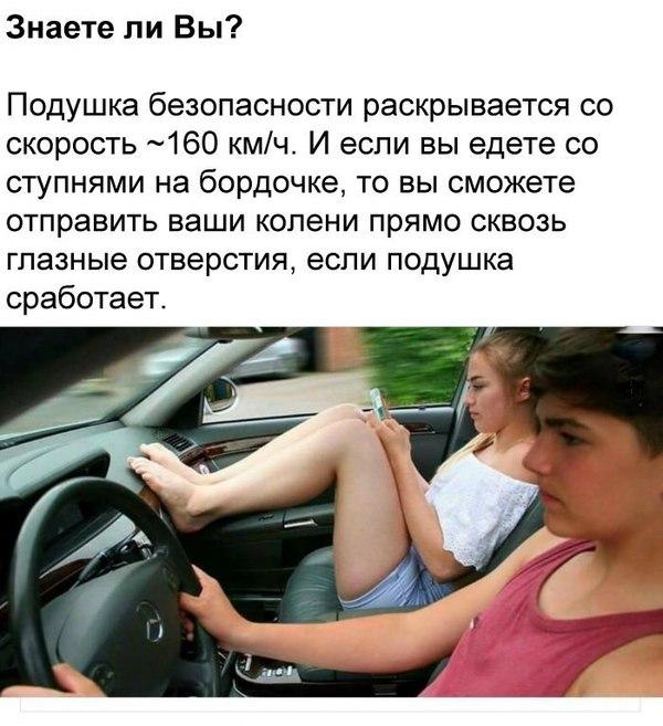 Совпадение... авто, ВКонтакте, совпадение, гифка, стырил