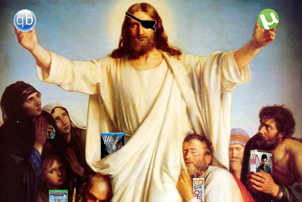 Когда уже много лет не покидаешь свой пост Торрент, Торрент трекер, Иисус Христос, Пиратство