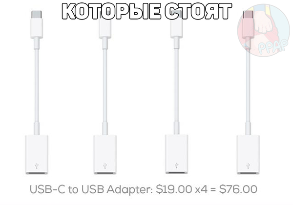 Новый MacBook Pro MacBook, Macbookpro, Тим Кук, Apple, Длиннопост