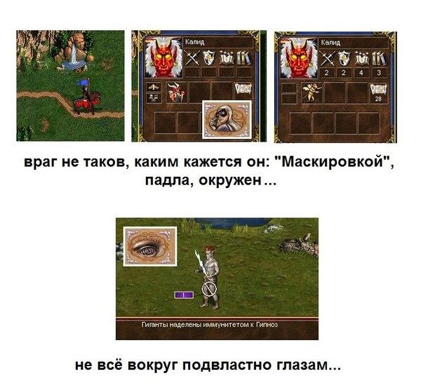 Heroes King Игры, HOMM III, Аниме, Shaman King, Пародия, Чугунные карандаши, Длиннопост