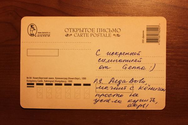 Почта России жжет! ЧО ООО, Почта России, Лига 40000-го года, Видео, Длиннопост