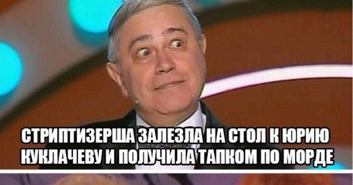 чтобы демотиватор петросян отличная шутка играют