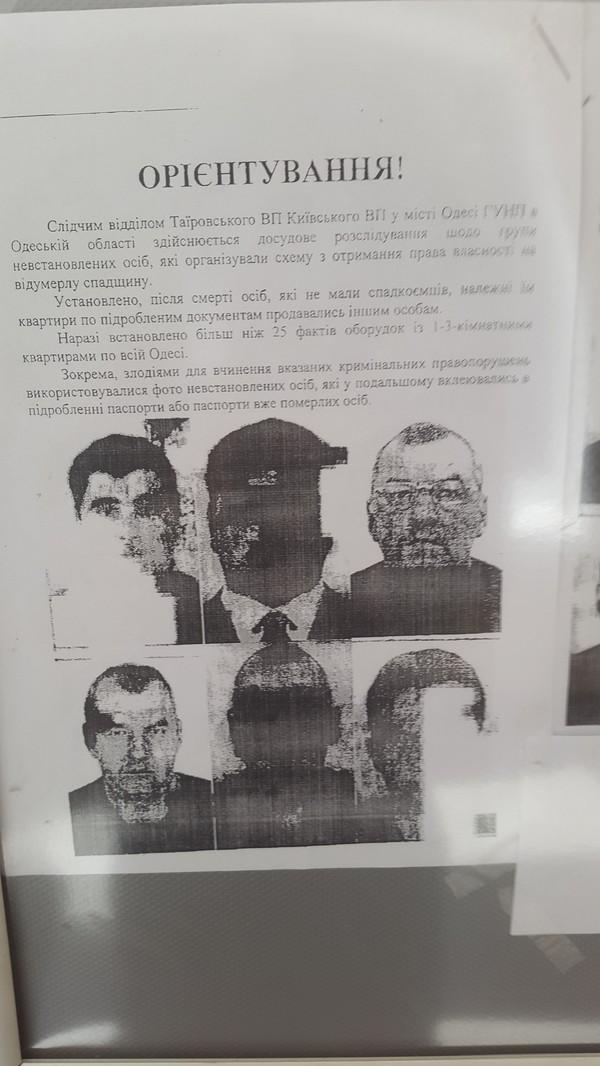 У меня такое ощущение, что милиции явно не помогут ориентировка, Милиция, ксерокс, длиннопост, Украина