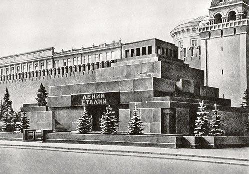 Как перезахоронили Сталина
