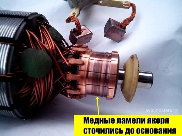 дрель от постоянного тока